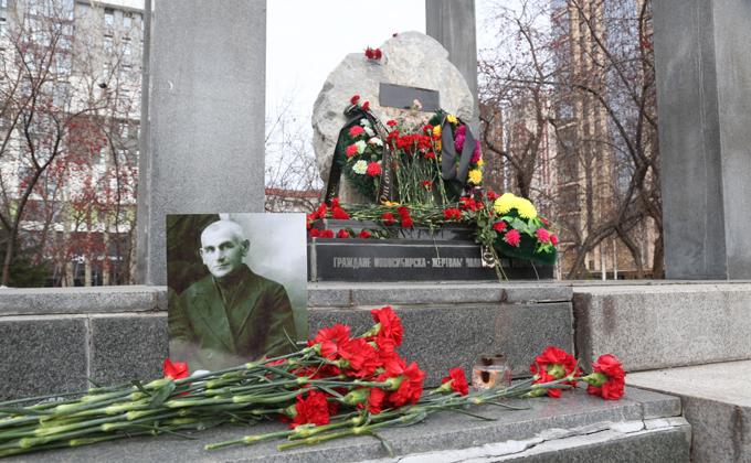 Памятник политзаключенным появится под окнами элитного дома на костях
