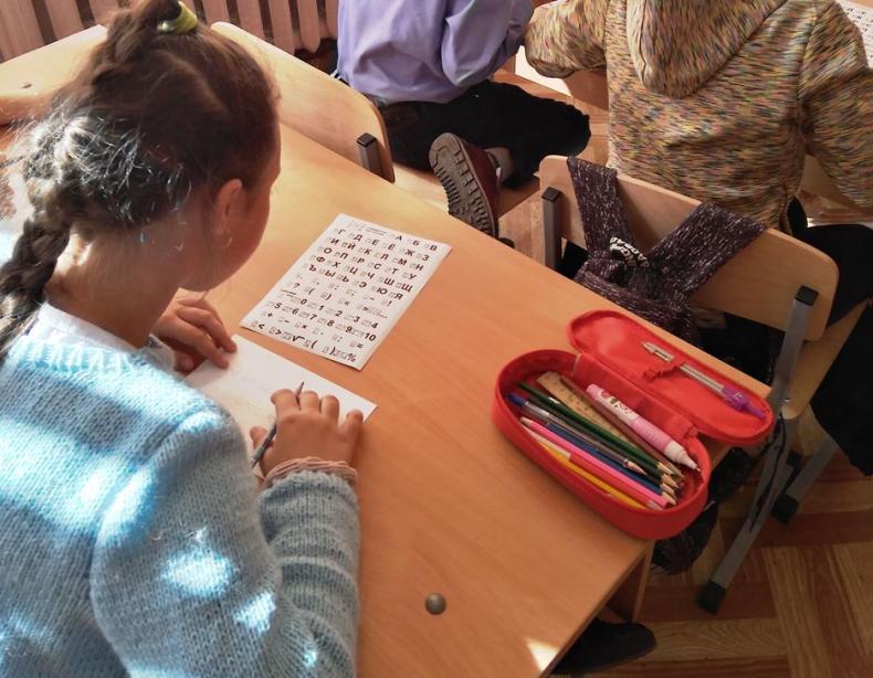 Люди с ограниченными возможностями проводят уроки доброты для школьников Владивостока 4.jpg