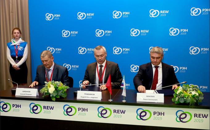 Губернатор подписал соглашение о развитии цифровых технологий электросетей Новосибирской области