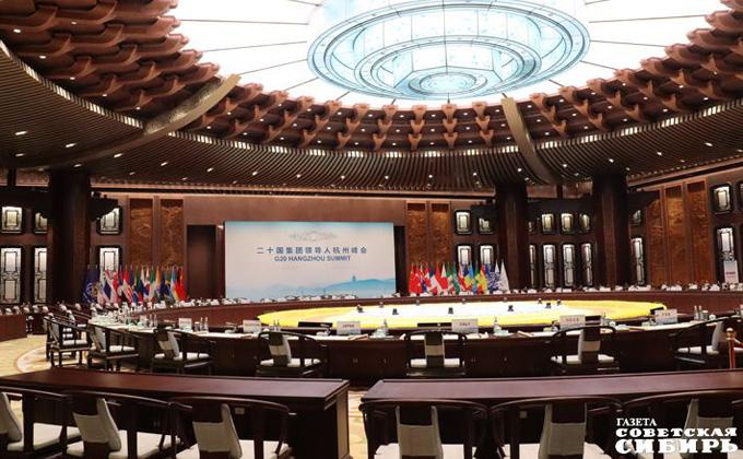 Ханчжоу: Музей высокой политики