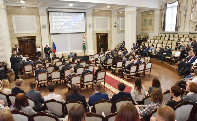50 тысяч человек стали участниками фестиваля науки Nauka 0+ в Новосибирской области