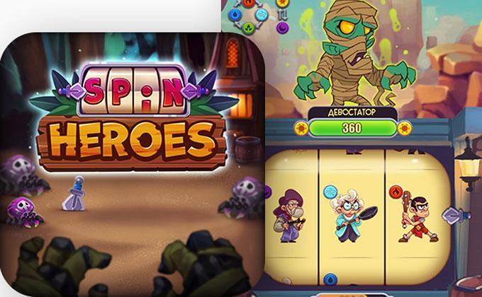 Игра «Крученые герои» принесла новосибирцу победу и 600 тыс. рублей
