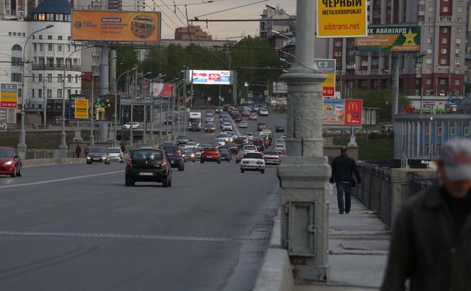 Новосибирцы оказались самыми скромными в России