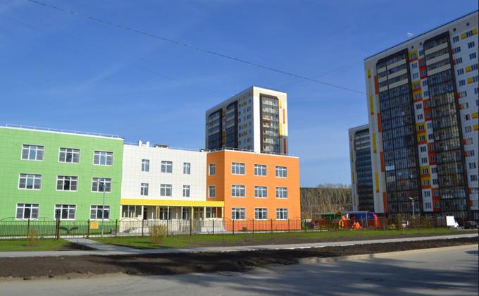 Новый детсад в Первомайском районе Новосибирска откроется в 2019 году в рамках нацпроекта