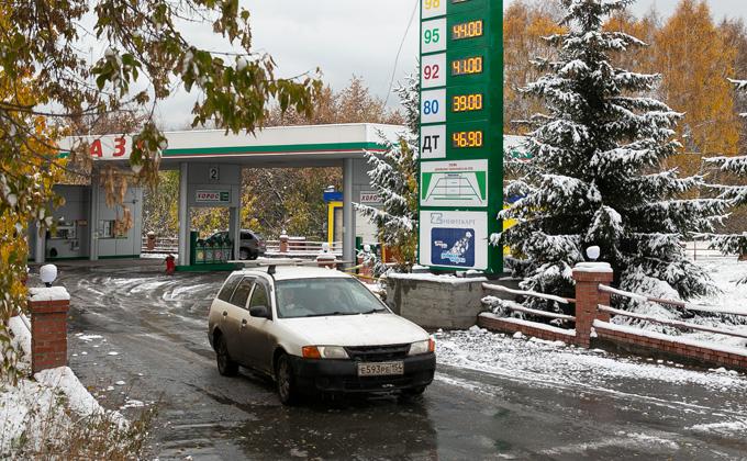 Газ дешевеет, а дизель стабилен в цене