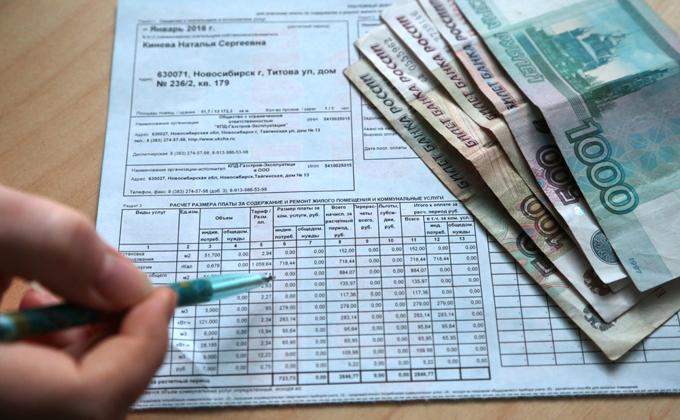 Новый налог Чубайса приведет к росту тарифов ЖКХ