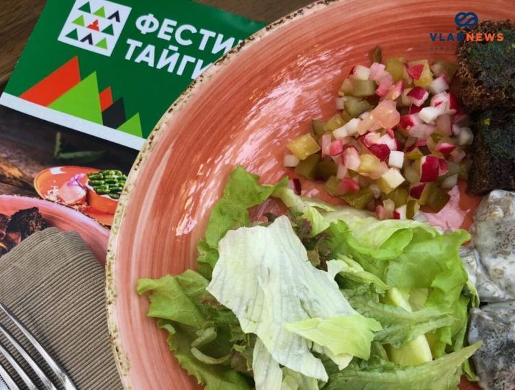 РИА VladNews разыгрывает сертификаты на фестиваль тайги