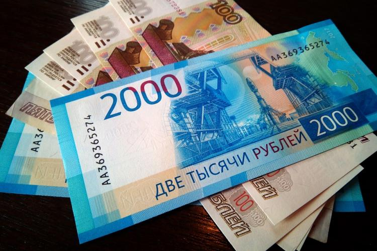 На что остаётся надеется рублю? Эксперт рассказал о валютах