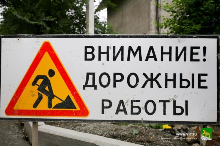 На улице Борисенко в субботу начнут ремонт ливнёвки