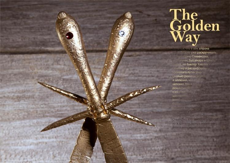 «The golden way»: Золотая выставка откроется во Владивостоке