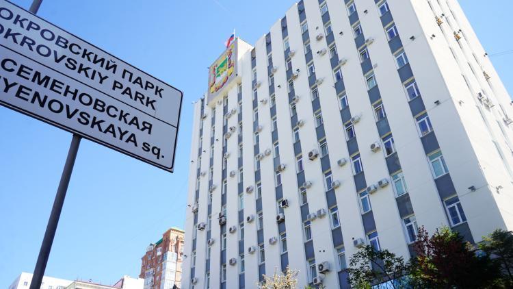 Почти 30 тысяч обращений поступило в этом году в администрацию Владивостока