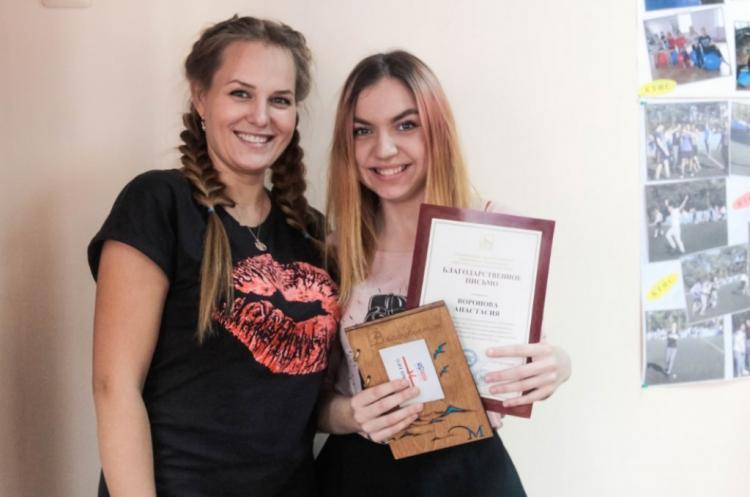 Во Владивостоке наградили волонтеров по итогам лета-2019