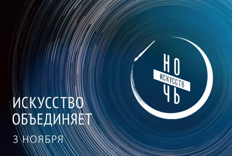 В ближайшее воскресенье искусство объединит всех жителей Владивостока