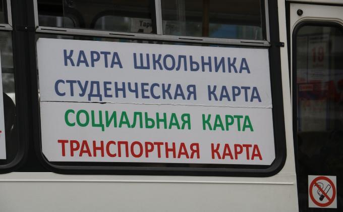 Самые популярные маршруты новосибирского транспорта назвал Яндекс