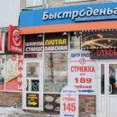 Более половины наружной рекламы в Новосибирске не соответствует норме