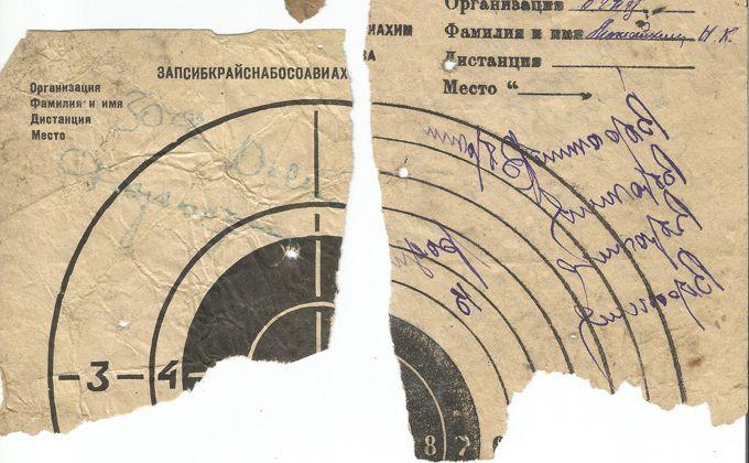 Тайны чекистов ОГПУ откопал в подполе историк из Кыштовки