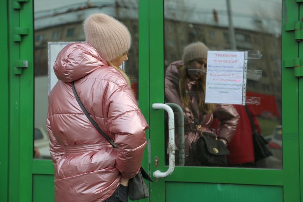 Зеленый рынок «Гранит» сносят на площади Маркса