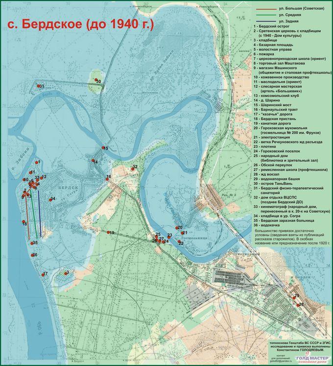Могилы затопленного Бердска поднимаются со дна Обского моря