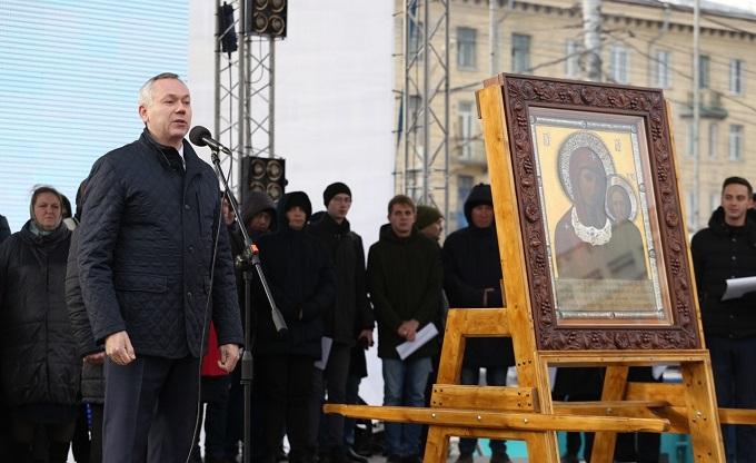День народного единства 2019 в Новосибирске - фоторепортаж