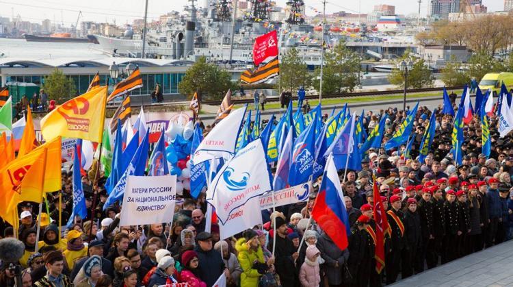 Жителей Владивостока приглашают отпраздновать День народного единства