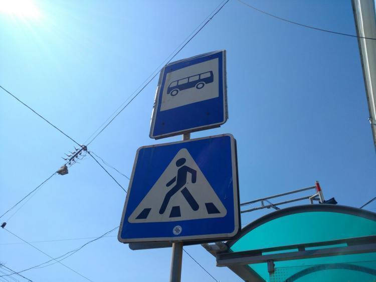 Во Владивостоке отменены восемь междугородних маршрутов