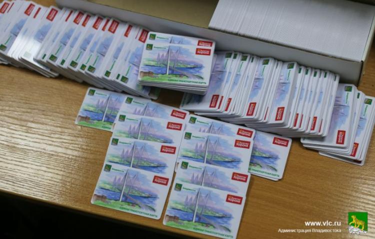 Во Владивостоке поступила в продажу новая партия единых транспортных карт