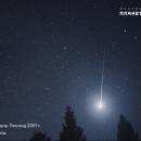 Новый звездопад рассечёт приморское небо