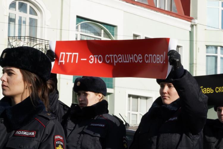 Во Владивостоке почтили память жертв ДТП