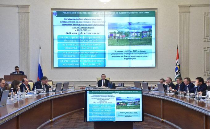 Правительство Новосибирской области утвердило программу развития сельских территорий