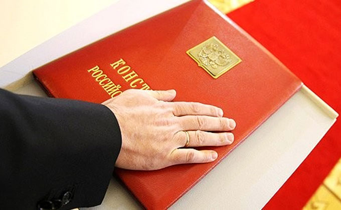Поправки в Конституцию предложили общественники региона