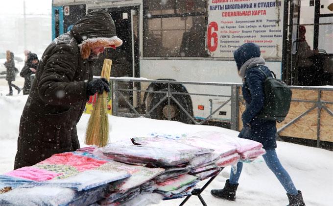 Погода 27-31 января в Новосибирске: сначала метели, потом морозы