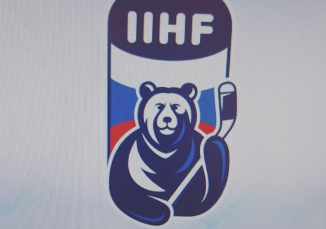 Агрессивный медведь станет символом МЧМ-2023 по хоккею в Новосибирске