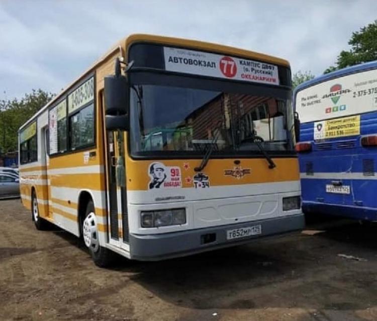 Автобусный скандал из-за денег развернулся во Владивостоке