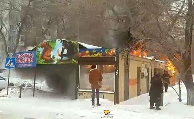 Киоск с нормальной невкусной шаурмой сгорел в Новосибирске