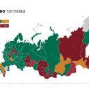 Росстандарт: 20% АЗС Новосибирской области торгую контрафактным топливом