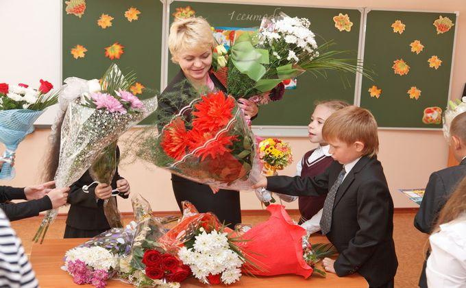 В Новосибирской области дан старт программе «Учитель для России»