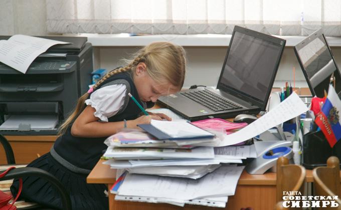 В десятку рейтинга по качеству образования вошла Новосибирская область
