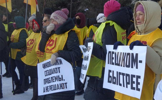 Транспортный коллапс потребовали остановить новосибирцы