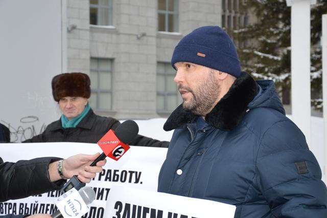 Пикеты против отмены 20 маршрута провели новосибирцы