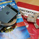 10 смартфонов на 350 тыс рублей стащил посетитель салона