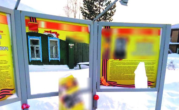 Всех вандалов переловят в Мошково за счет камер видеонаблюдения