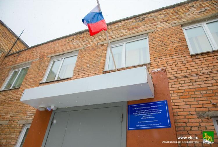 Во Владивостоке в «путинскую» школу идет набор учеников