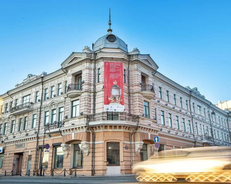 Музей Арсеньева рассказал, как во Владивостоке провести выходные с пользой