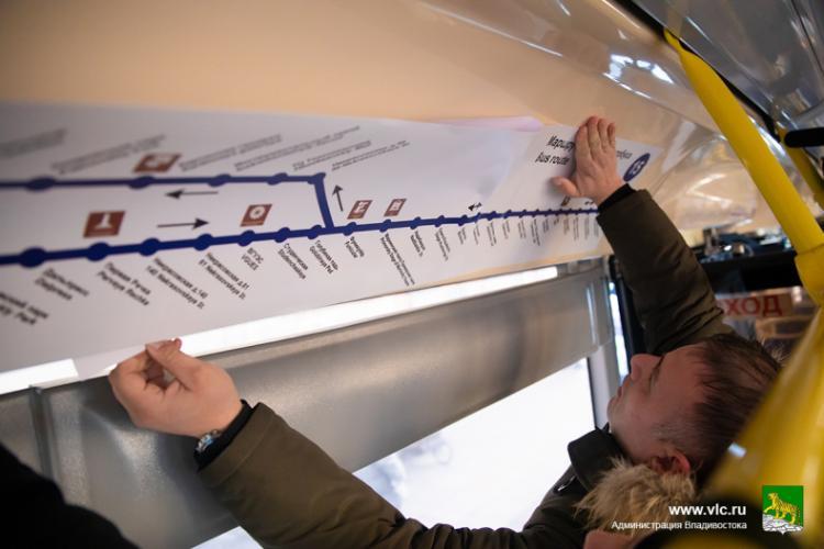 Названия остановок в автобусах Владивостока перевели на английский язык