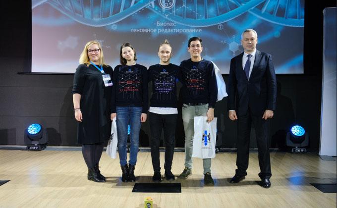 Победителей олимпиады Национальной технологической инициативы наградили в  Академпарке
