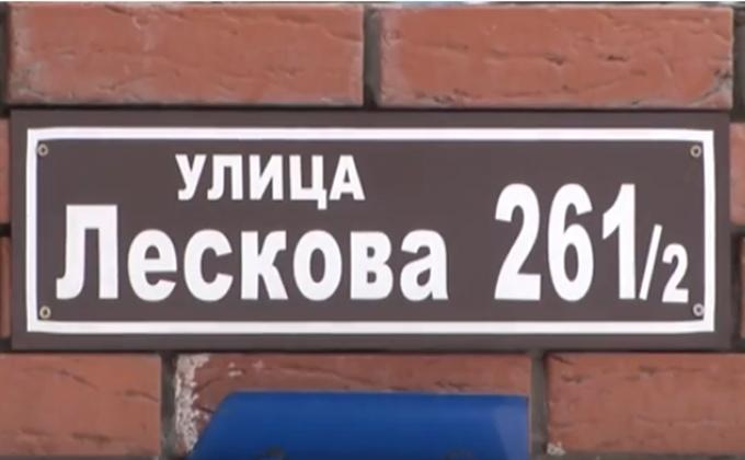 55 улиц названы в честь писателей в Новосибирске