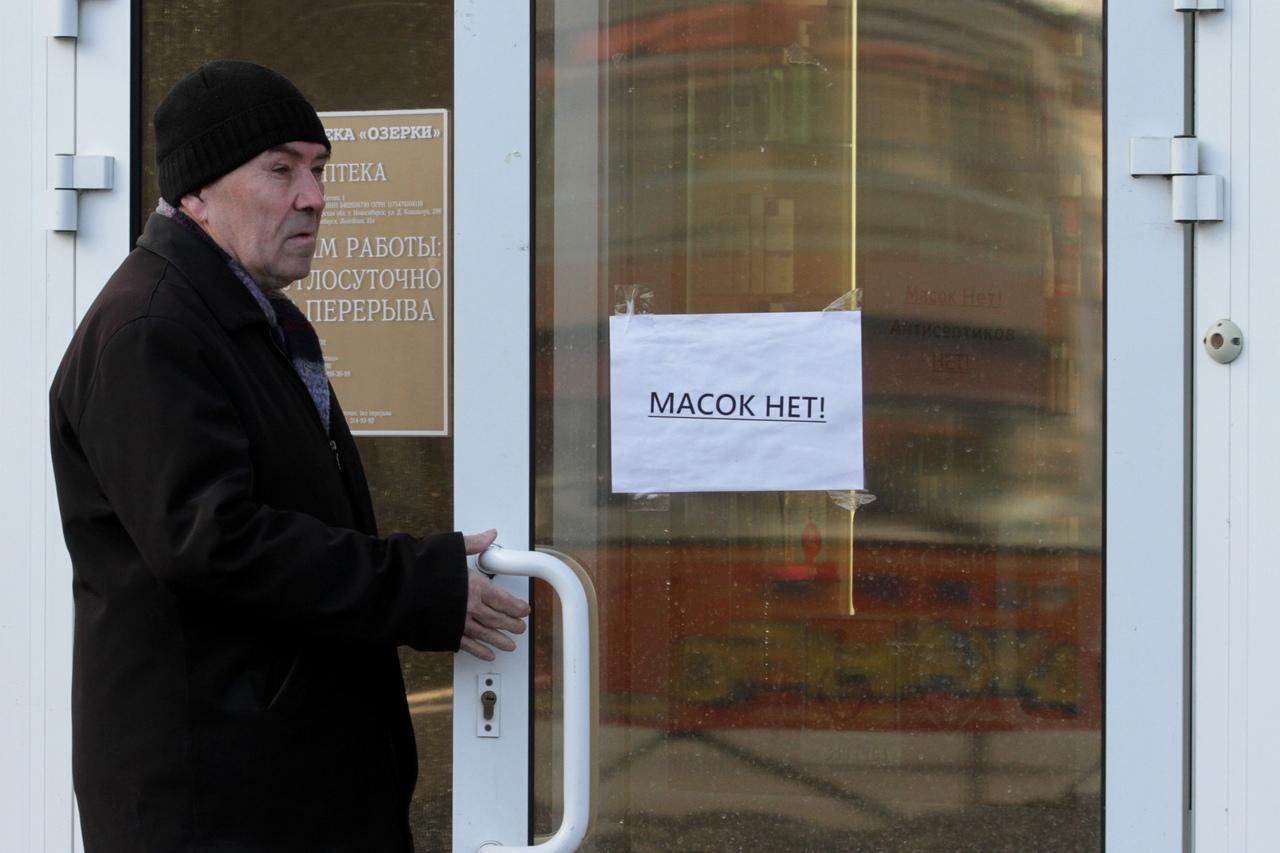 Два новых случая коронавируса обнаружили в Новосибирской области
