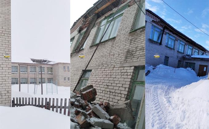Обрушение в сельской школе замалчивают в Чановском районе