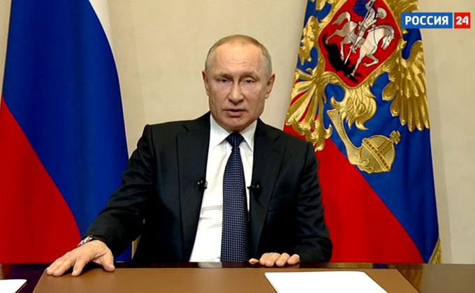 Обращение Владимира Путина: коронавирус и нерабочая неделя