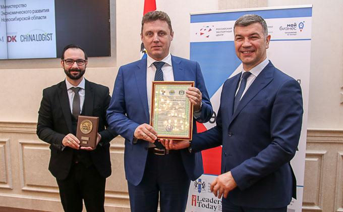 Группа «Сибантрацит» в числе победителей конкурса «Экспортер года»